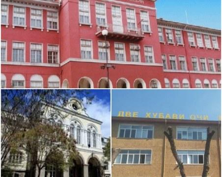 Пенсионираха директорите на емблематични пловдивски гимназии, 14 са получили предизвестия