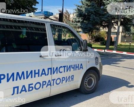 След взрива в цех в Пазарджик: прокуратурата започва проверка