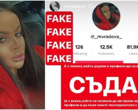 Сузанита заплаши със съд потребител, публикувал фейк информация за нея