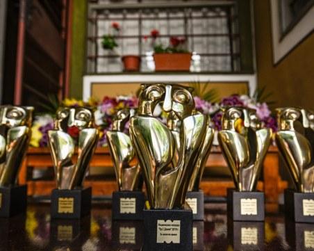 Търсят се най-достойните за литературната награда