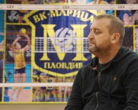 Треньорът на Марица: Пандемията огорчи това, което сме направили