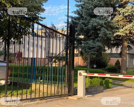 Взрив в завод край Пазарджик, двама са ранени