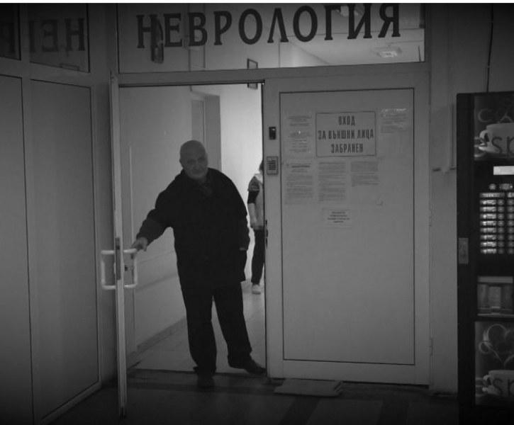 Видин се сбогува с починалия от COVID-19 д-р Иванов, върнал се на работа, за да спаси болницата