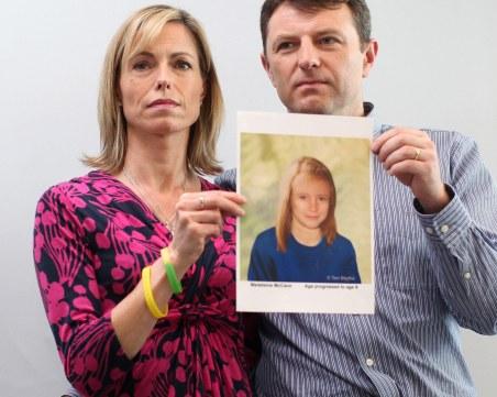 Германските власти смятат, че малката Маделин Маккан е мъртва
