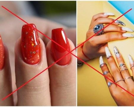 Хит маникюр за лято 2020: Тази форма на ноктите е тотален АУТ!