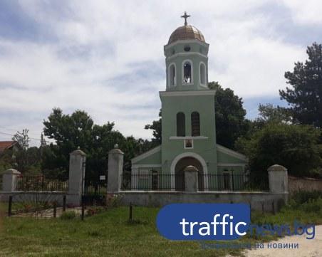 Храм от Второто българско царство пази духовността в село край Пловдив