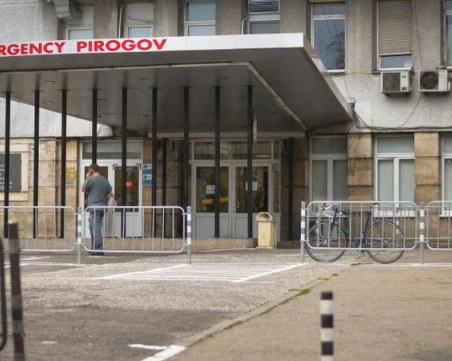 Методи Бачев постъпил в болница за операция на носа