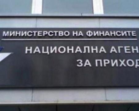 Ограничанват запечатването на търговски обекти! НАП въведе нови правила