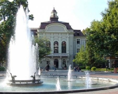 Реформите в Община Пловдив: Дават 350 000 лева на експерти с граждански договори