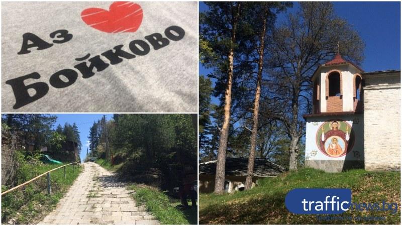 От Бойково към манастира: Приятна разходка за уикенда