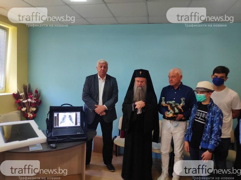 Петър Манджуков дари най-съвременния рентген на пловдивска болница, призова бизнесът да помага