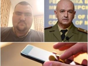 Пловдивчанин в SMS до ген. Мутафчийски: Прати ми пари, че ще те погубя