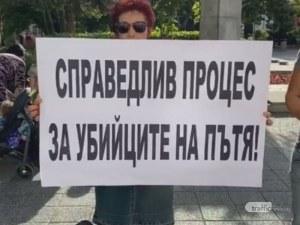 Подписка с искане за по-строги наказания за пияни и дрогирани шофьори стартира в Пловдив