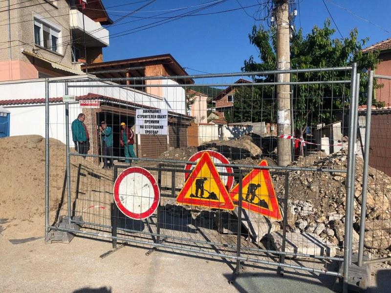 Започва ремонт на 6 улици в Куклен