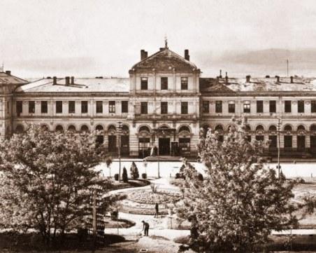 Една емблема на 147 години: Централната железопътна гара в Пловдив