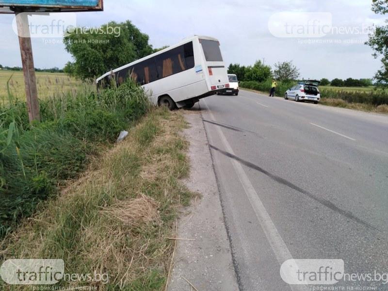 Автобус се обърна на влизане в Пловдив