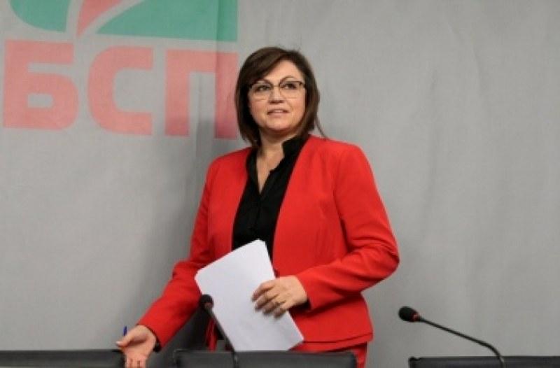 БСП избира председател на 26 септември