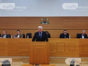 Съдът отмени част от наредбата за данък за МПС в Пловдив, противоречала на закона
