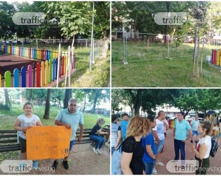 Протест в Пловдив! Граждани бранят новия си парк от строителството на 7-етажна сграда