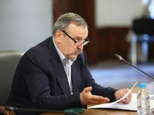 Кантарджиев: Време е за дистанциран купон