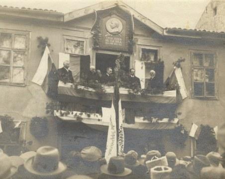 Пловдив отбелязва 170-годишнината от рождението на Иван Вазов