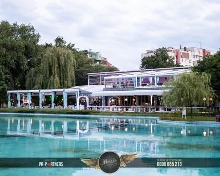 Райската градина на Пловдив открива официално летния сезон с голямо парти този петък