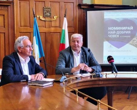 Община Пловдив търси най-добрите хора, организира бал на дарителите срещу Covid-19