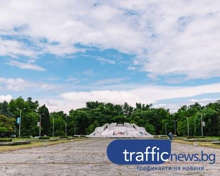 Пловдив решава: Мемориал или съвременна галерия да е Братската могила