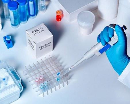 В какво състояние са заразените с коронавирус в Доспат?