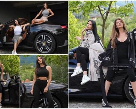Алисия и пловдивска дизайнерка яхнаха Ферари и дадоха старт на моден проект
