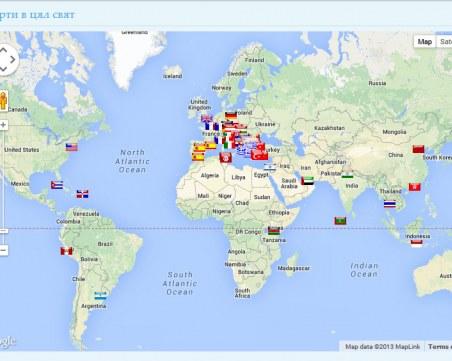 Google Maps с нова услуга, свързана с ограниченията заради Covid-19