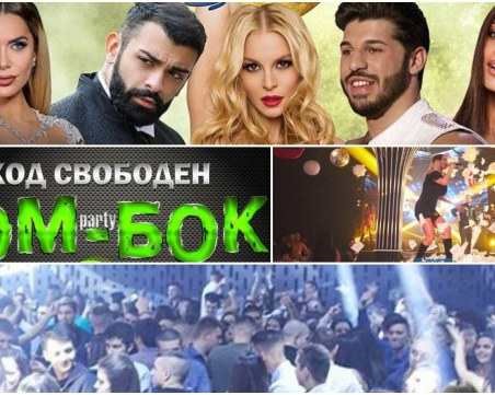 Вадете роклите и ризите! Плеяда звезди се стягат за епични нощи в Пловдив