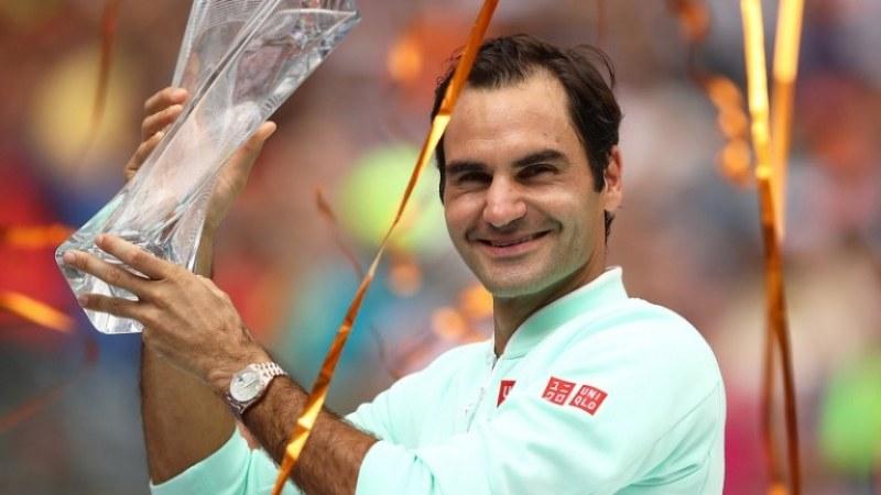 Федерер пропуска остатъка от годината