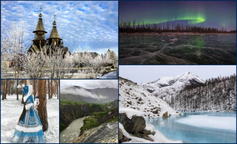 На този ден: Якутия – диаманти и необятна ледена красота в Сибир
