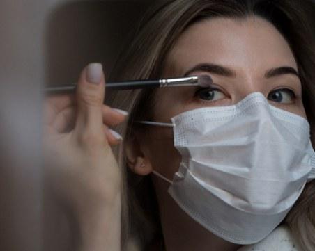 Как да се гримирате, ако носите предпазна маска