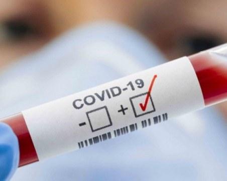 Кърджалийско пламна с COVID-19 от лекарка, лъгала за заразата