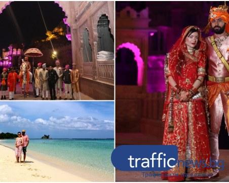 Пловдивчанка с приказна сватба в Индия и романтично приключение на Сейшелите