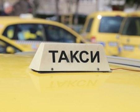 Такси в София по-скъпо от самолет! Пловдивчанин плати 150 лева за 10 км