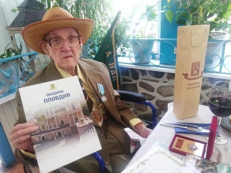 Вуйчото на Цвятко Сиромашки навърши 100 години