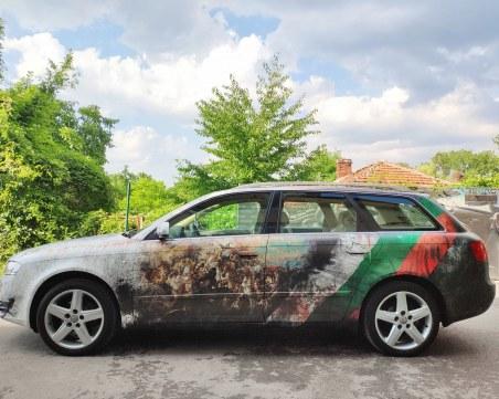 Патриотична авто изложба-конкурс събира атрактивни автомобили