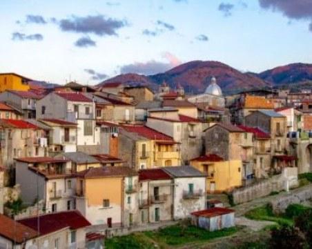 В този италиански град не е имало COVID-19, а къщите се продават за £1