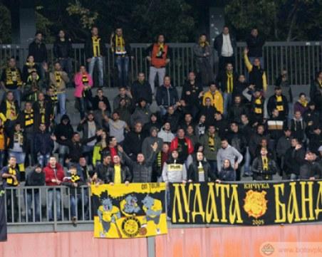 Феновете на Ботев питат  БФС и министър Кралев защо ЦСКА отпуска само 300 билета за реванша