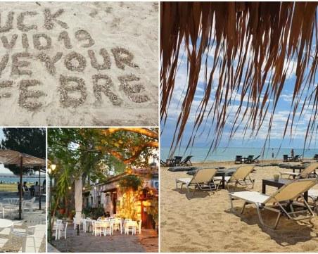 Необичайно! Снимки от Гърция показват празните плажове, коронавирусът е оставил пустота