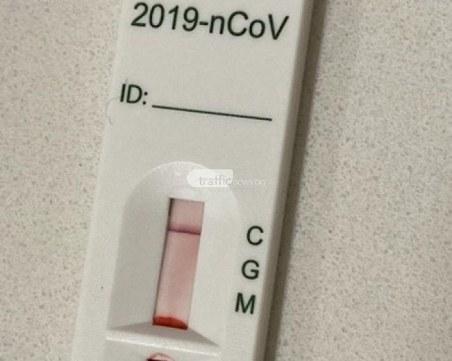 Шестима заразени от COVID-19 в Доспат, от тях две деца боледуват