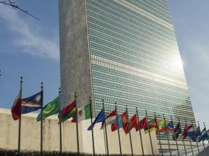 България избрана за член на Икономическия и социален съвет на ООН