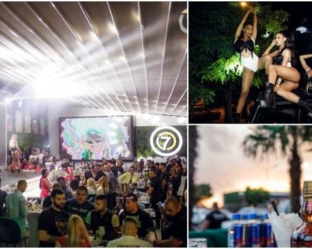 Бохемите на Пловдив се пренесоха в новия лаундж бар към партикомплекса 7POINTS