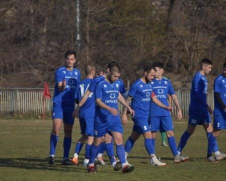 Официално: Спартак ще играе в Трета лига