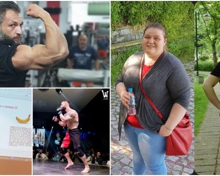 Треньор от Пловдив върна самочувствието на 140 килограмова дама
