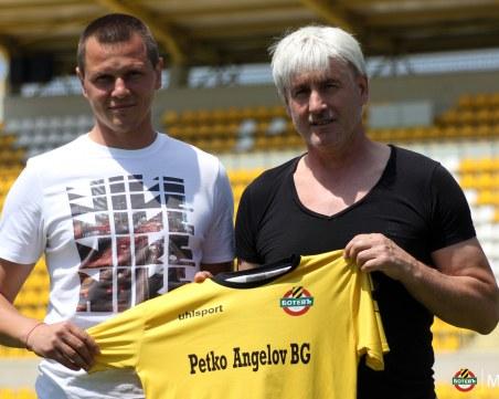 Треньорът на Марица започна в школата на Ботев