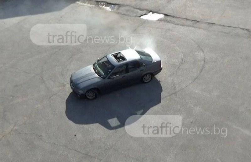 Дрифтър пили гуми пред полицаи в Пловдив, пука гума при опит да избяга